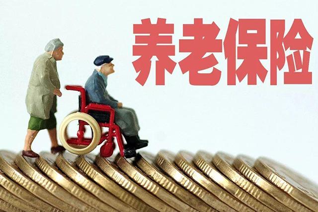 补充养老保险如何办理